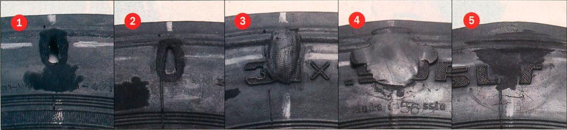 Боковой порез шины и его ремонт